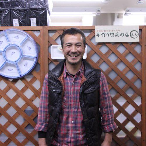 今井 康彦(いまい やすひこ)